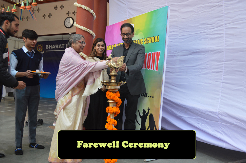 farewell ceremony