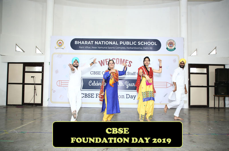 cbse foundation day